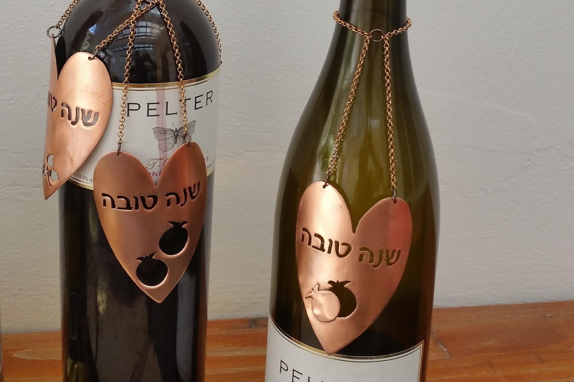 שנה טובה קישוט לבקבוקי יין