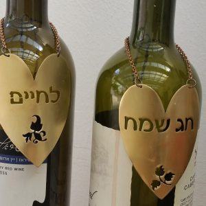 קישוטי בקבוקי יין חגיגיים