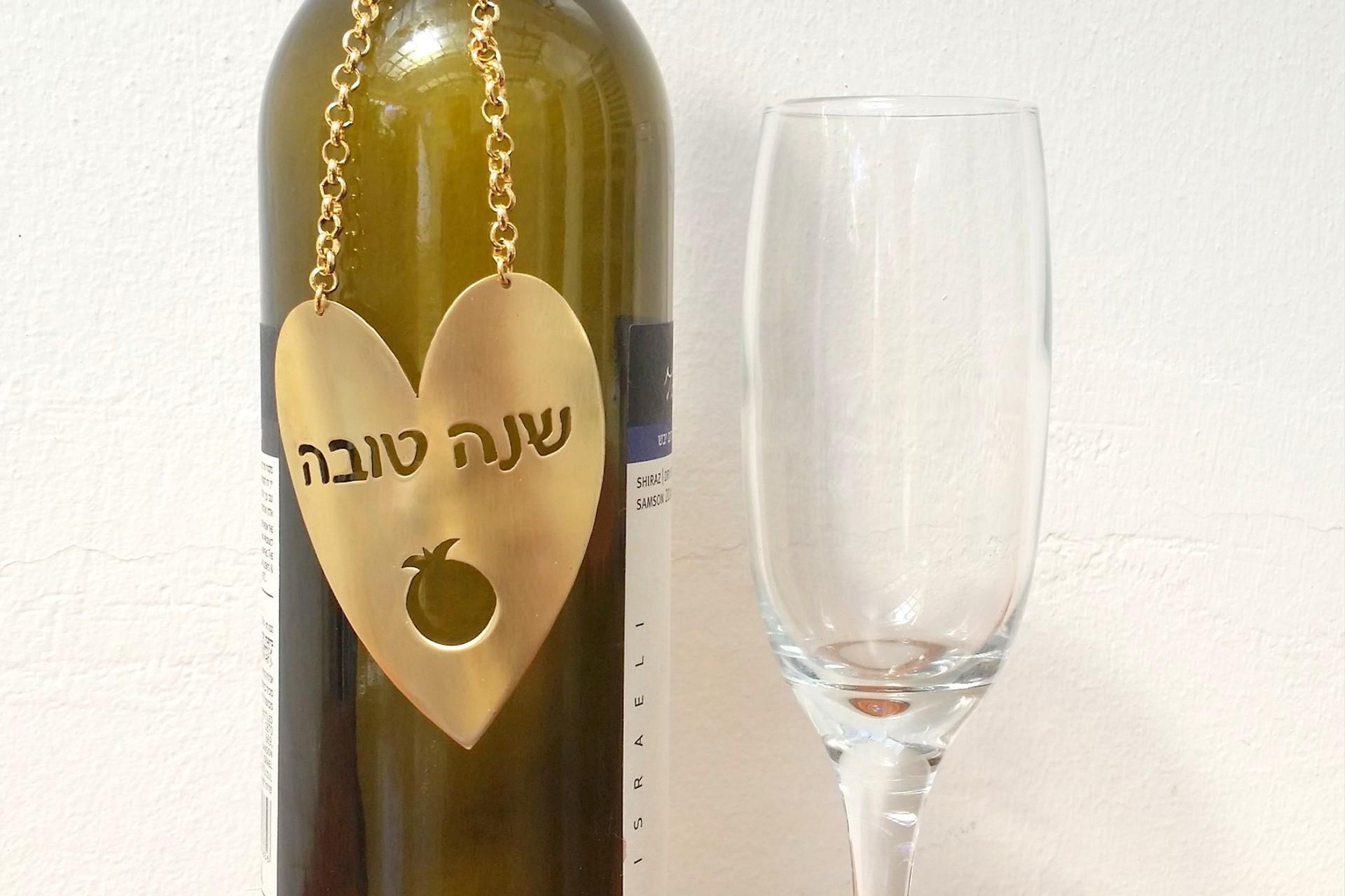 קישוט לבקבוק יין שנה טובה