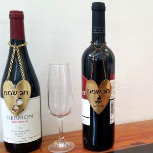 קישוט לבקבוק יין חג שמח
